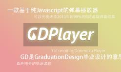 GDPlayer